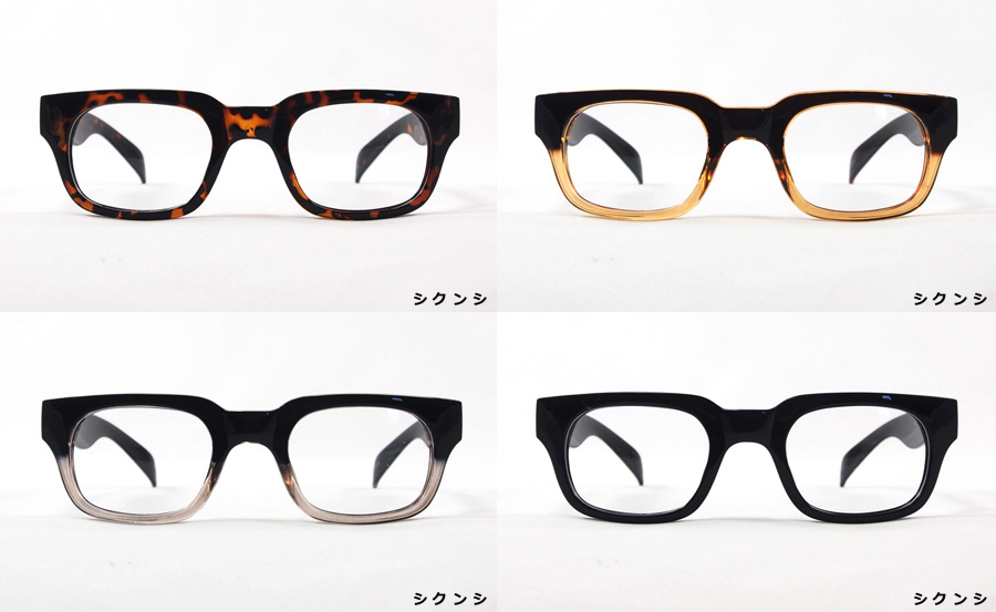 mingusnews